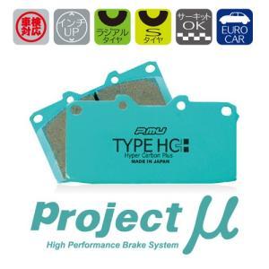 [Projectμ] プロジェクトμ ブレーキパッド タイプHCプラス フロント用 コペン L880K 02/6〜 660cc|auto-craft