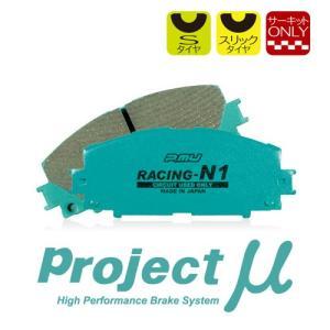 [Projectμ] プロジェクトμ ブレーキパッド レーシングN1 フロント用 コペン LA400K 14/6〜 660cc|auto-craft