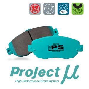 [Projectμ] プロジェクトμ ブレーキパッド パーフェクトスペック フロント用 コペン L880K 02/6〜 660cc auto-craft