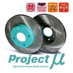 プロジェクトミュー ブレーキローター SCR Pure Plus6 塗装済タイプ フロント  コペン L880K|auto-craft