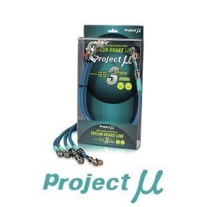 [Projectμ] プロジェクトμ テフロンブレーキライン ステンレス/グリーン コペンL880K|auto-craft