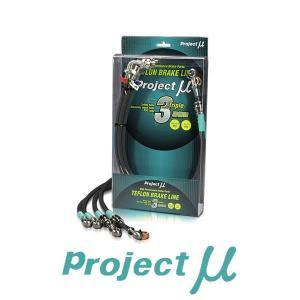 [Projectμ] プロジェクトμ テフロンブレーキライン ステンレス/スモーク ハスラーMR31S|auto-craft