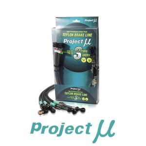 [Projectμ] プロジェクトμ テフロンブレーキライン スチール/スモーク コペンLA400K|auto-craft