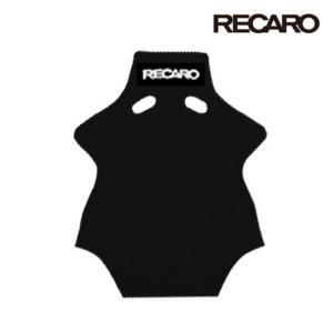 RECARO レカロ正規品 バックレストカバー (ベロア)SP-G用|auto-craft