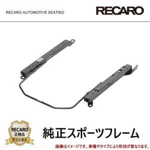 RECARO レカロ 純正スポーツフレーム 右席用 【WRX / WRX [VAB、VAG] 2014/08~】 【代引不可】|auto-craft