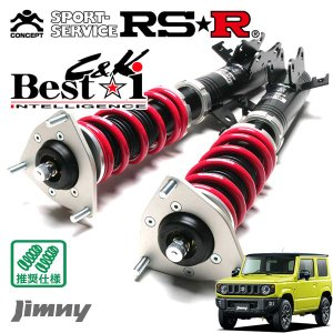 RSR 車高調 Best☆i C&K 推奨仕様 ジムニー JB64W H30/7〜 4WD 660 TB XC|auto-craft