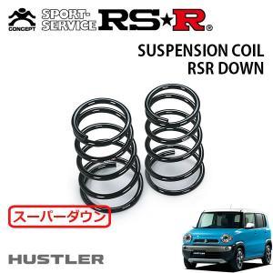 RSR スーパーダウンサス リアのみ  ハスラー MR31S 26/1〜 4WD 660 NA X リア専用バンプラバー付|auto-craft