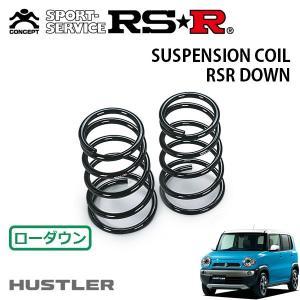 RSR ダウンサス リアのみ  ハスラー MR31S 26/1〜 4WD 660 TB Xターボ リア専用バンプラバー付|auto-craft