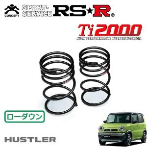RSR Ti2000 ダウンサス リアのみ  ハスラー MR41S 27/12〜 FF 660 TB Gターボ|auto-craft