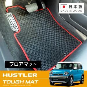 [RUGSLAY] タフマット フロアマット ハスラー MR31S MR41S H26.01〜 AT|auto-craft