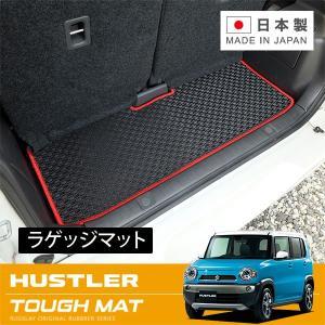 [RUGSLAY] タフマット ラゲッジマット 【ハスラー MR31S H26.01〜|auto-craft