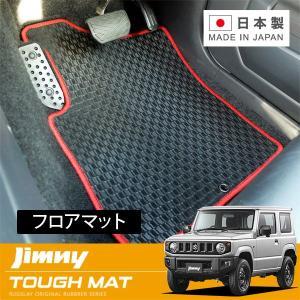 [RUGSLAY] タフマット フロアマット ジムニー JB64W H30.07〜 MT|auto-craft