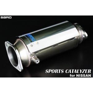 SARD ≪スポーツキャタライザー≫ 180SX [E-RPS13] SR20DET 5MT (91.01~98.12) (北海道/沖縄は送料別)|auto-craft