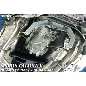 SARD ≪スポーツキャタライザー≫ フェアレディZ [CBA-Z34] VQ37VHR 6MT (08.12~) (北海道/沖縄は送料別)|auto-craft
