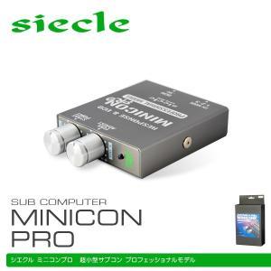 [siecle] シエクル MINICON PRO ミニコン プロ ハスラー MR31S R06A(NA) 14.1〜 送料無料 ※沖縄・離島は除く|auto-craft