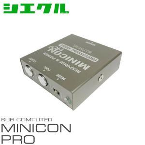 [siecle] シエクル MINICON PRO ミニコン プロ ハスラー MR41S R06A(NA) 14.1〜 送料無料 ※沖縄・離島は除く auto-craft