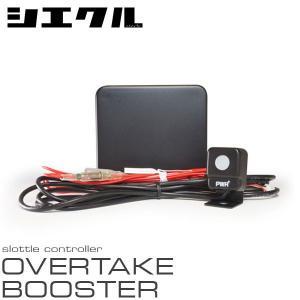 [siecle] シエクル オーバーテイクブースター 本体&ハーネスセット コペン LA400K KF-DET 14.06〜|auto-craft