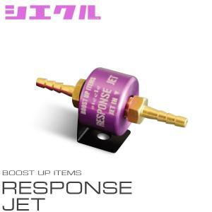 [siecle] シエクル レスポンスジェット コペン L880K JB-DET 02.06〜  送料無料 ※沖縄・離島は除く|auto-craft
