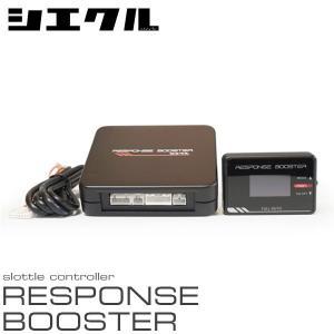 [siecle] シエクル レスポンスブースター 本体&ハーネスセット コペン LA400K KF-DET 14.06〜|auto-craft