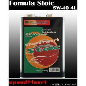 【Speed Heart】 スピードハート エンジンオイル フォーミュラーストイック 5W-40/5W40 4L|auto-craft