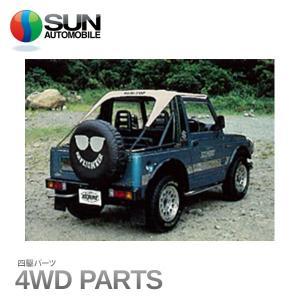 [サン自動車]  サントップ ベージュ ジムニー SJ30 SJ40 JA51 JA71 JA11 JA12|auto-craft