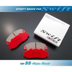 swift ブレーキパッド ≪type-SS (1台分セット)≫ 【ハイエースワゴン (200系) [TRH22#系全車] 2700 '04.8〜】|auto-craft