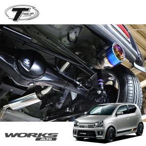 [TAKE OFF] テイクオフ CROSS STAGE マフラー 【 アルトワークス [HA36S] 4WD MT車 】|auto-craft