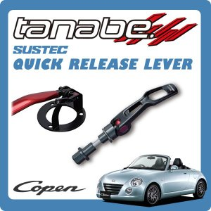 [tanabe] タナベ クイックリリースレバー 1個 フロント NSD10用 【コペン L880K JB-DET 02/6〜12/9 アクティブトップ】|auto-craft