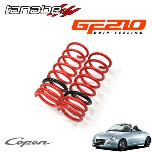 tanabe タナベ ダウンサス サステック GF210 フロントのみ コペン L880K JB-DET  2002/06〜2012/09|auto-craft