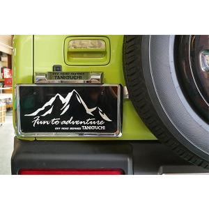 ORSタニグチ  ナンバー移動キット 旧ナンバー灯set ジムニー JB64W JB74W|auto-craft