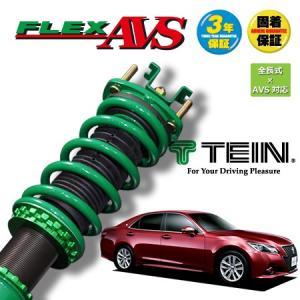 TEIN 車高調 ≪ FLEX AVS ≫ 【 クラウンアスリート [GRS214] 2012.12+ FR 3500 [ATHLETE S, ATHLETE G] 】 (※沖縄/離島は送料別)|auto-craft