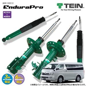 TEIN ショック EnduraPro 1台分4本セット 【 ハイエースバン [TRH200V] 2004.08+ FR 2000 [SUPER GL, DX] 】 (※沖縄/離島は送料別)|auto-craft