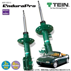 TEIN ショック ≪EnduraPro≫ フロント2本セット 【 ロードスター [NA6CE] 1989.09-1998.01 FR 1600 [S-SPECIAL, V-SPECIAL] 】|auto-craft