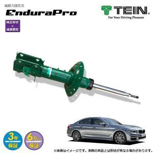 TEIN ショック ≪ EnduraPro ≫ フロント左1本 【 5シリーズ セダン(G30) [JA20PH] 2020.05+ FR 2000 [530E] 】 (※沖縄/離島は送料別)|auto-craft