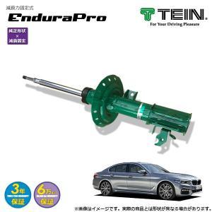 TEIN ショック ≪ EnduraPro ≫ フロント右1本 【 5シリーズ セダン(G30) [JA20PH] 2020.05+ FR 2000 [530E] 】 (※沖縄/離島は送料別)|auto-craft