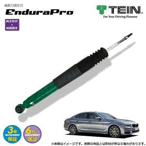 TEIN ショック ≪ EnduraPro ≫ リア1本 【 5シリーズ セダン(G30) [JA20PH] 2020.05+ FR 2000 [530E] 】 (※沖縄/離島は送料別)|auto-craft