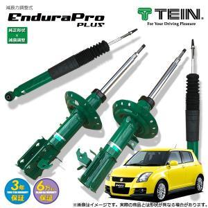 TEIN ショック EnduraProPLUS 1台分4本セット 【 スイフトスポーツ [ZC31S] 2005.09-2010.08 FF 1600 [SPORT] 】|auto-craft