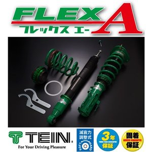 TEIN 車高調 FLEX A フレックスエー ヴェルファイアハイブリッド [AYH30W] 2015.01+ 4WD2500 [ZR, ZR G EDITION, X, V, V L EDITION, EXECUTIVE LOUNG|auto-craft