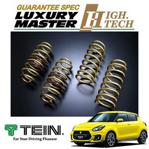 TEIN ダウンスプリング ≪HIGH.TECH ハイテク≫ 【スイフトスポーツ [ZC33S] 2017.09+ [BASE MODEL, SAFETY PACKAGE] 】|auto-craft