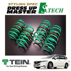 TEIN ダウンスプリング ≪S.TECH エステク≫ 【オデッセイ [RB3] 2008.10-2013.10 FF 2400 [LI, L, M, ABSOLUTE] 】|auto-craft