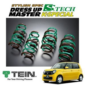 TEIN ダウンスプリング ≪S.TECH エステク K-SPECIAL≫ 【N‐ONE [JG1] 2012.11+ FF 660 [G,GLPACKAGE,TOURER,TOURERLPACKAGE,PREMIUM,PREMIUMLPACKAGE,PREMIU|auto-craft