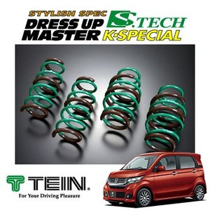 TEIN ダウンスプリング S.TECH エステク K-SPECIAL 【N‐WGNカスタム [JH2] 2013.11+ 4WD 660 [G,GAPACKAGE,GTURBOPACKAGE] 】|auto-craft