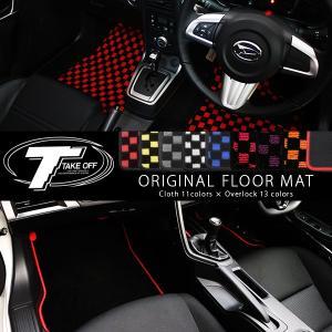 [TAKE OFF] テイクオフ フロアマット1台分 【 Copen コペン [L880K] 】【受注生産】【代引不可】 auto-craft