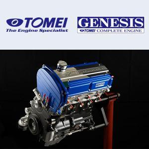 [TOMEI] 東名パワード ジェネシス 4G228G コンプリートエンジン ランサーエボリューショ...