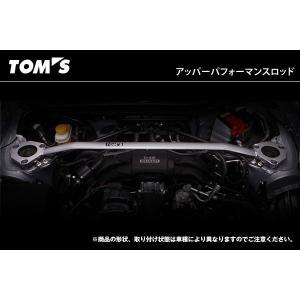 TOM'S (トムス) アッパーパフォーマンスロッド アクア [NHP10] 1NZ-FXE (フロント用)|auto-craft
