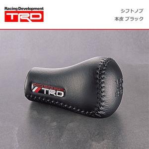 TRD シフトノブ(左右非対称) 本皮 ブラック マークII / チェイサー / クレスタ JZX100 JZX90 5M/T車|auto-craft