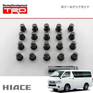 [TRD] ナットセット ハイエースバン KDH20# KDH211 KDH22# TRH200 TRH21# TRH22# 04/08〜 auto-craft