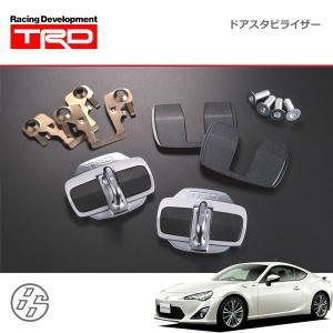 [TRD] ドアスタビライザー 1セット 2個入り ハチロク ZN6 12/04〜16/06|auto-craft