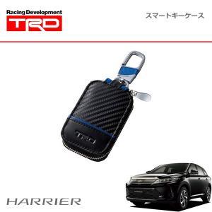 [TRD] スマートキーケース ハリアー ZSU60W ZSU65W 17/06〜|auto-craft