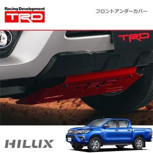 [TRD] フロントアンダーカバー ハイラックス GUN125 17/09〜 除くフロントバンパープロテクター(純正用品)付車|auto-craft